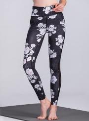 High Waist Floral Printed Mesh Yoga Leggings