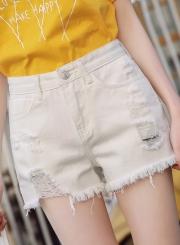 Casual White Denim High Waist Ripped Burrs Slit Wide Leg Shorts
