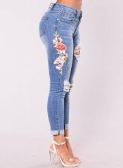 Women's Slim High Waist Ripped Denim Pants