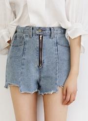 Summer Fashion Irregular Retro Wash High Waist Wide Leg Denim Shorts